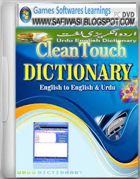 English To Urdu And Urdu To English Dictionary Free Download