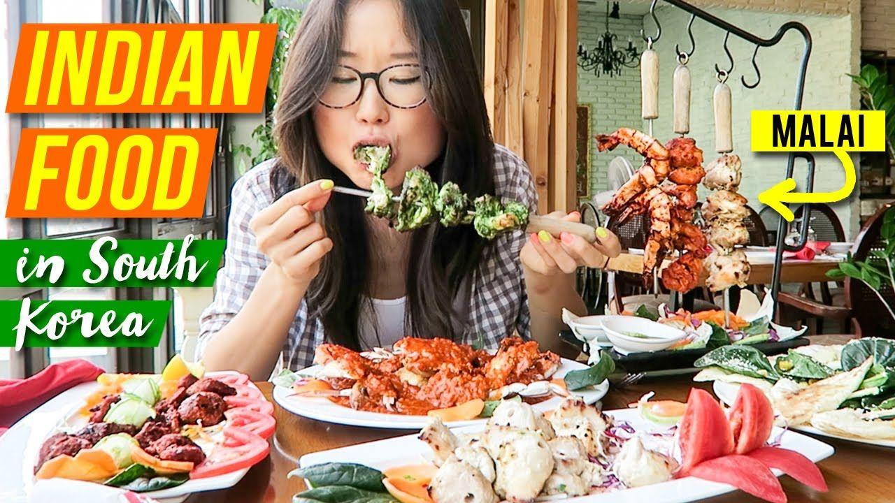 Indian Food In South Korea Public Mukbang Indian Food Recipes Recipes Food