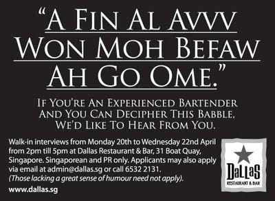 Recruitment Ad Dallas Restaurant Bar Recruitment Ads Dallas