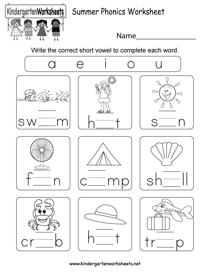 Pin By Alvin Chua On Alvin Chua With Images Phonics Worksheets