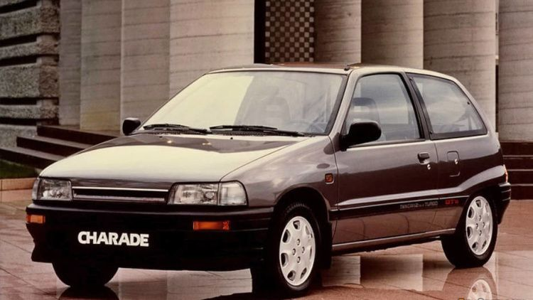 5 Cars with the Most Ridiculous Names | Daihatsu, Cars usa ...