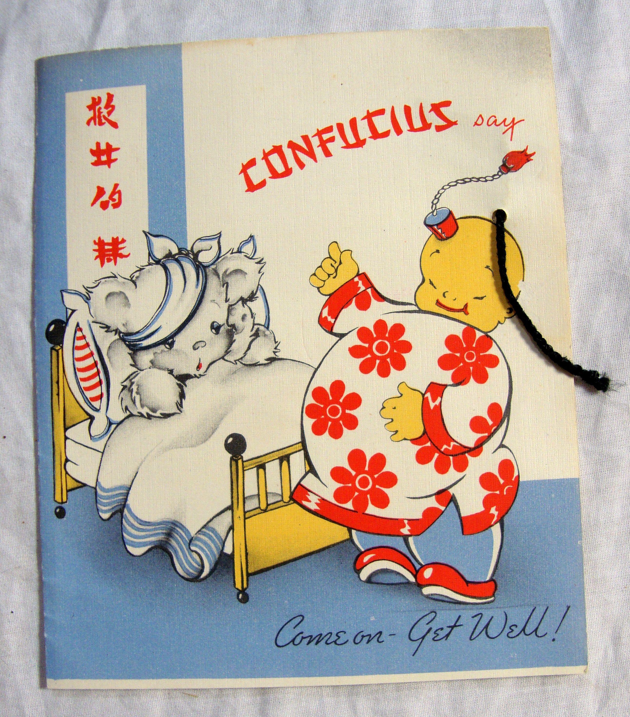 Vintage american greetings confucius say get well chinese bear vintage american greetings confucius say get well chinese bear card kristyandbryce Choice Image