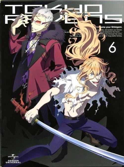 Tokyo Reavens The Original Soundtrack vol.2  ▼ Download: http://singlesanime.net/ost/tokyo-reavens-the-original-soundtrack-vol-2.html
