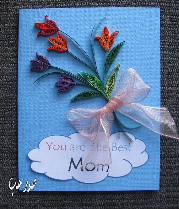 كروت معايدة عيد الام بالصور طريقة عمل بطاقات كروت عيد الام بالساتان البارز للاطفال Mothers Day Crafts Quilling Designs Quilling Cards