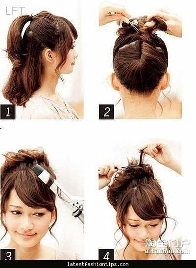 Cool Cute Korean Hair Buns Curly Hair Styles French Twist Hair Diy Hairstyles