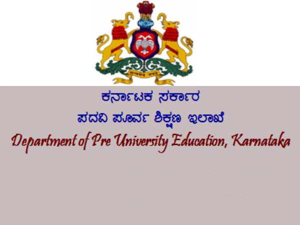Department of PU Education, Karnataka to change exam pattern Details: http://goo.gl/4ncVSn  #GISMaark #EducationNews #Education #Karnataka