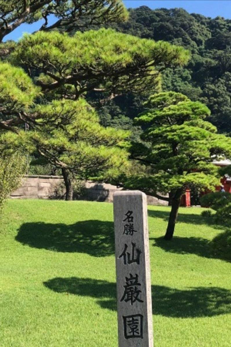 作为曾经治理鹿儿岛的岛津家的别墅 仙严园 建造于1658年 作为日本