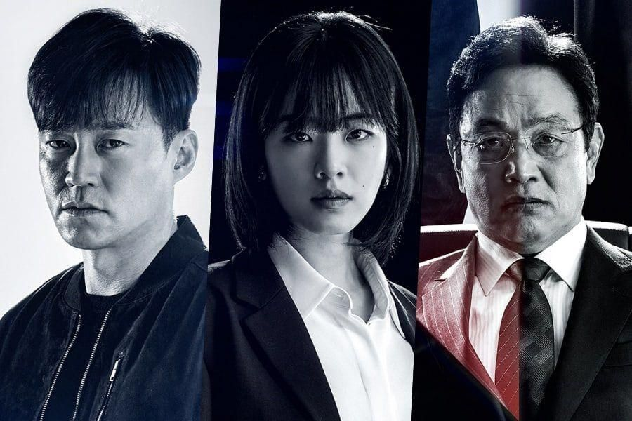 "Lee Seo Jin, Lee Joo Young, And Kim Young Chul Face A Distorted Timeline In New Mystery Drama ""Times"" Poster"