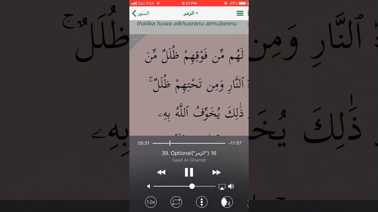 جولة في تطبيق Muslim Pro لمعرفة مواعيد الصلاة و اتجاه القبلة 3 1