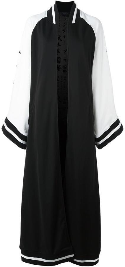 puma kimono