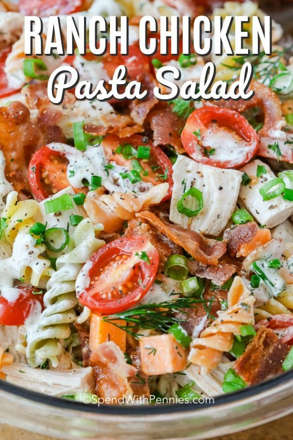 Serve this ranch chicken pasta salad as a main dish when feeding a crowd! Leftover rotisserie chicken, rotini, and a creamy homemade ranch dressing made with mayo and sour cream make the perfect dish.