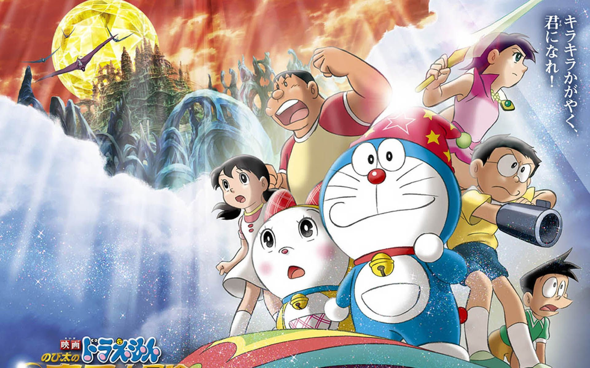 Download Mobile Doraemon And Friends Wallpaper Hd Wallpapers