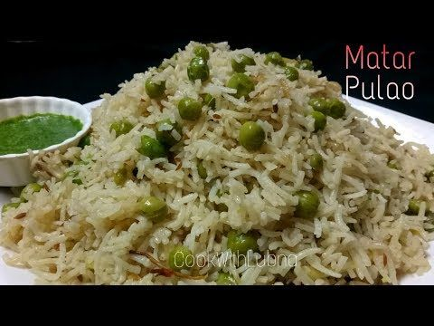 Masala baingan recipe by food junction youtube my collection masala baingan recipe by food junction youtube my collection pinterest long grain rice garlic paste and recipe ingredients forumfinder Gallery