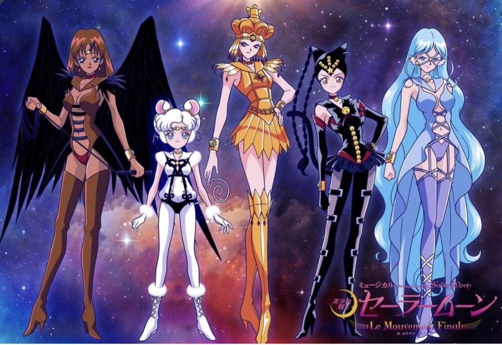Sailor Galaxia (manga)