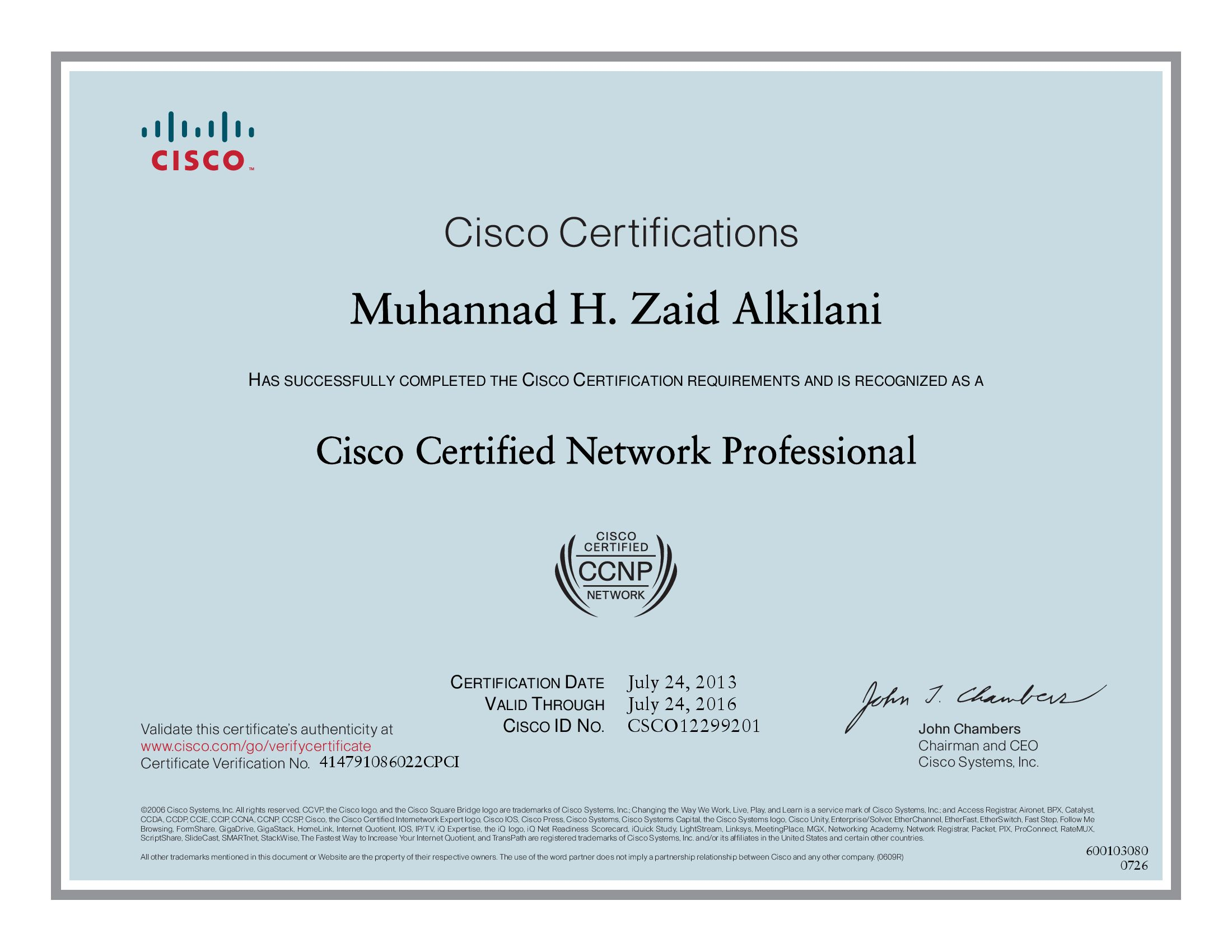 Image Result For Ccie Certificate Pdf Cisco Pinterest Cbt