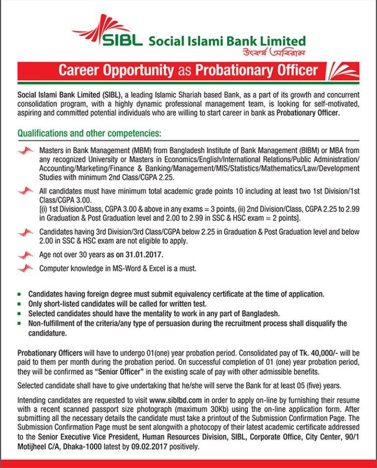 sibl-social islami bank job career circular 2017 health - job promotion announcement