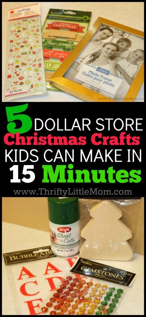 5 easy dollar store kids Christmas crafts they can make in 15 minutes.  These are great for gifts or for school! This post shows you how to make and or paint five diy Christmas crafts for kids!  They may be short but my kid pays attention long enough to finish them without getting too bored or too messy. The third one is my fav because my mom did this with me.