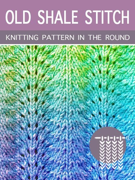 Old Shale in the round | Lace knitting patterns, Crochet ...