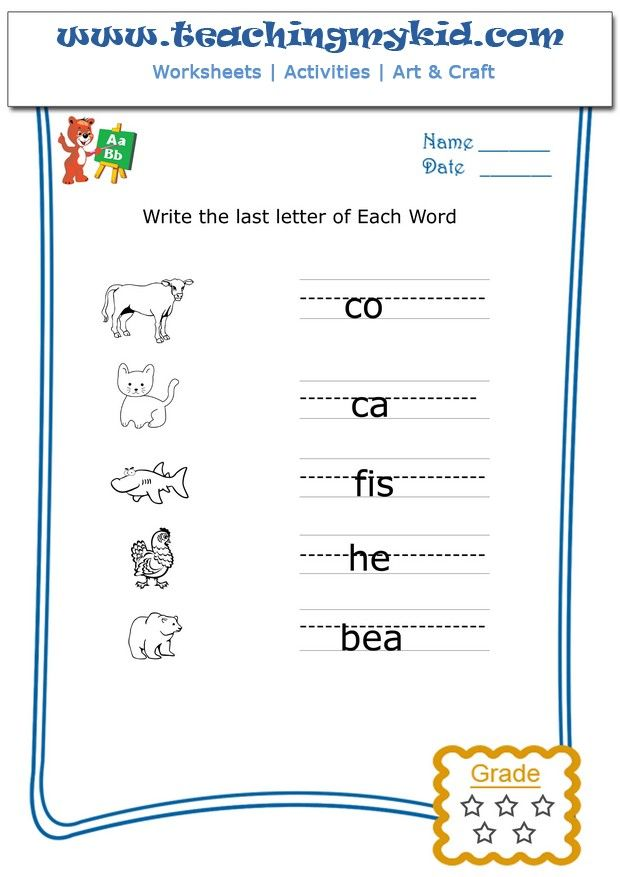 Write The Last Letter Of Each Word Worksheet 1 Kids Writing Lettering Worksheets For Kids 1st cbse class english worksheets