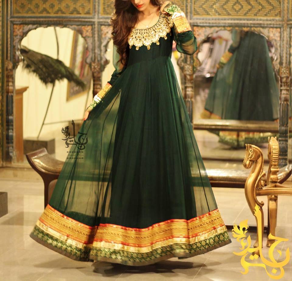Fancy Beautiful Dresses