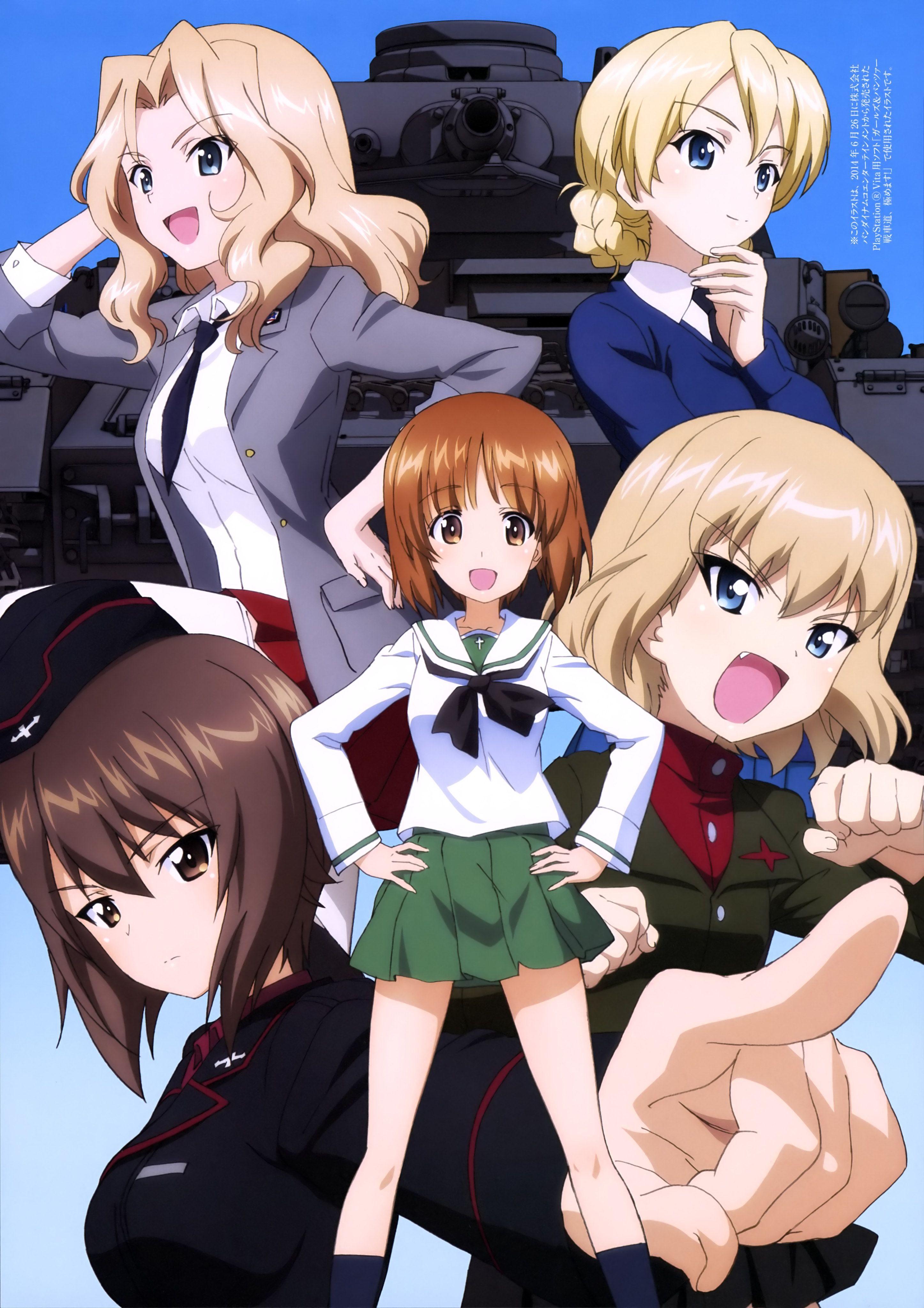 Pin On My Favorite Anime Girls Und Panzer
