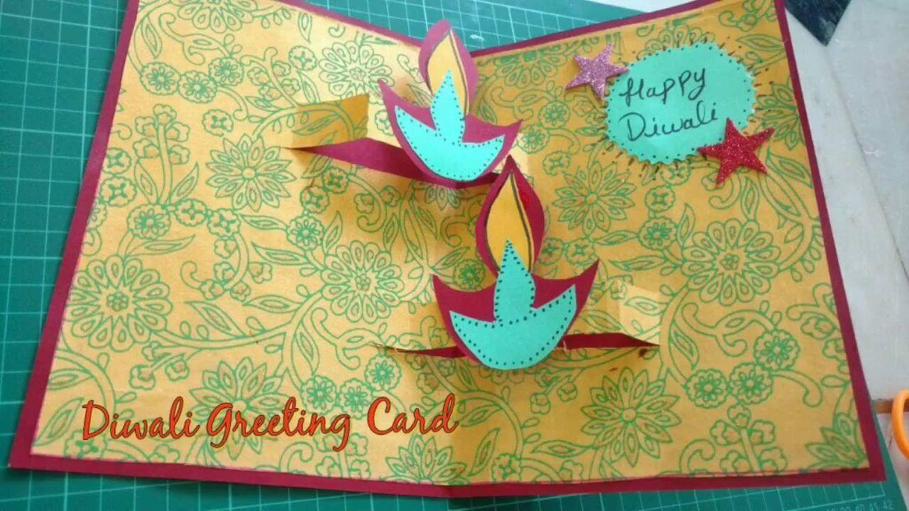 Diy Diwali Greeting Card Making Idea Craft Ideas Pinterest