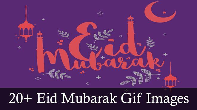 Eid Mubarak Gif Images Free To Download And Share With Your Love One Eid Animated Gifs Is A Best Digital M Eid Card Designs Eid Mubarak Animation Eid Mubarak