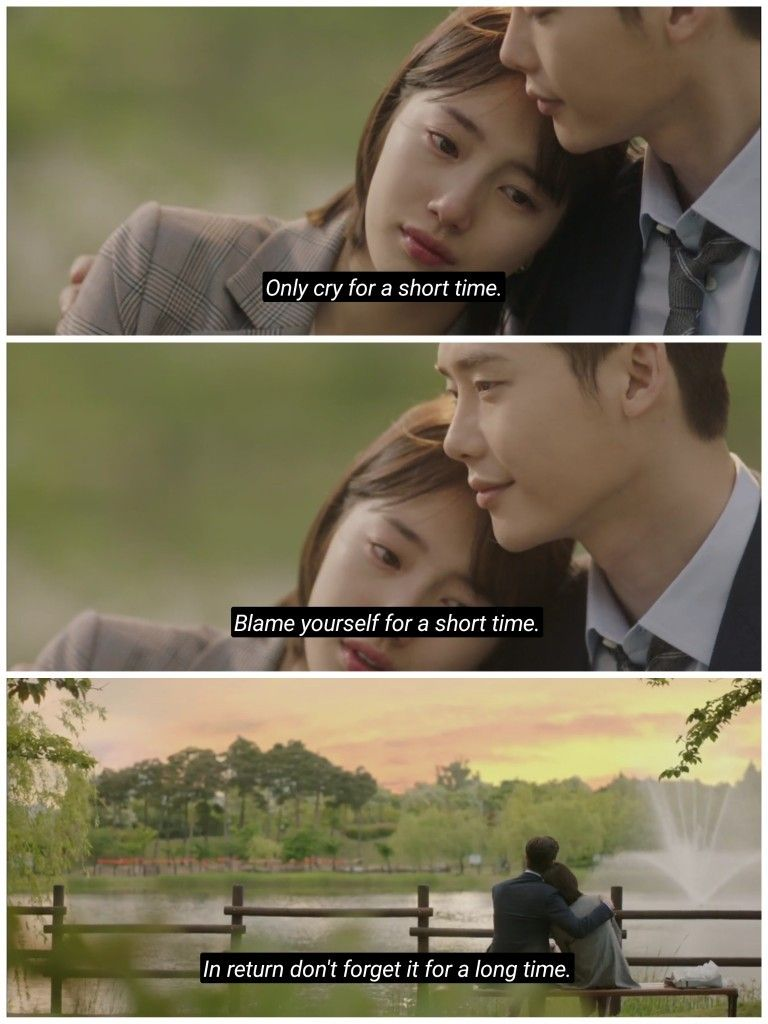 Deep Phrase From While You Were Sleeping Kdrama Korean Drama Quotes Kdrama Quotes Kdrama