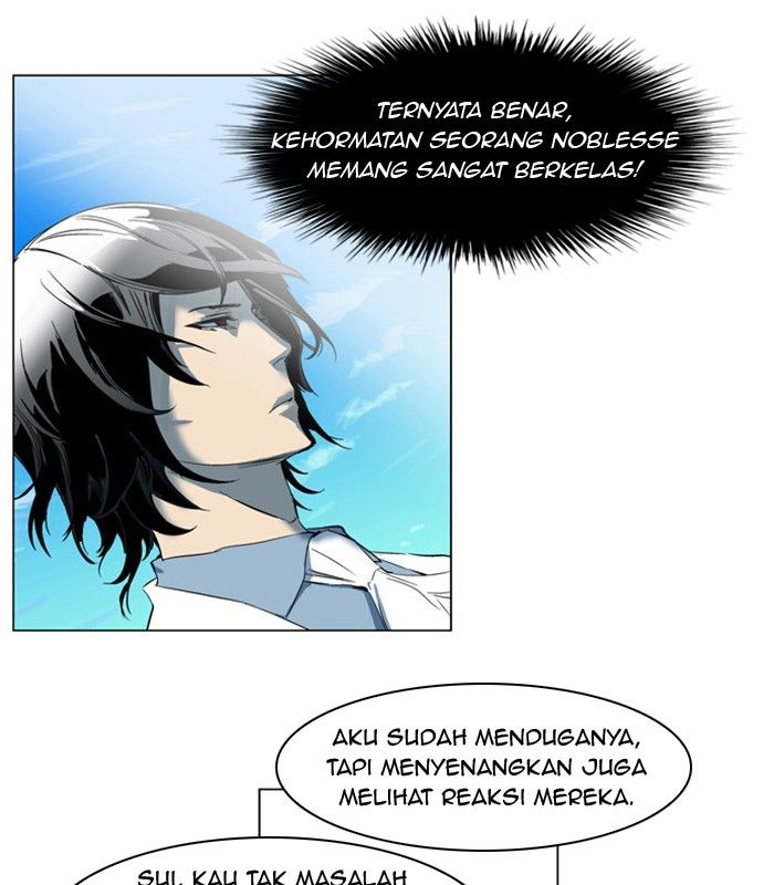 Noblesse – Chapter 202 What are u thinking about, Rai ?
