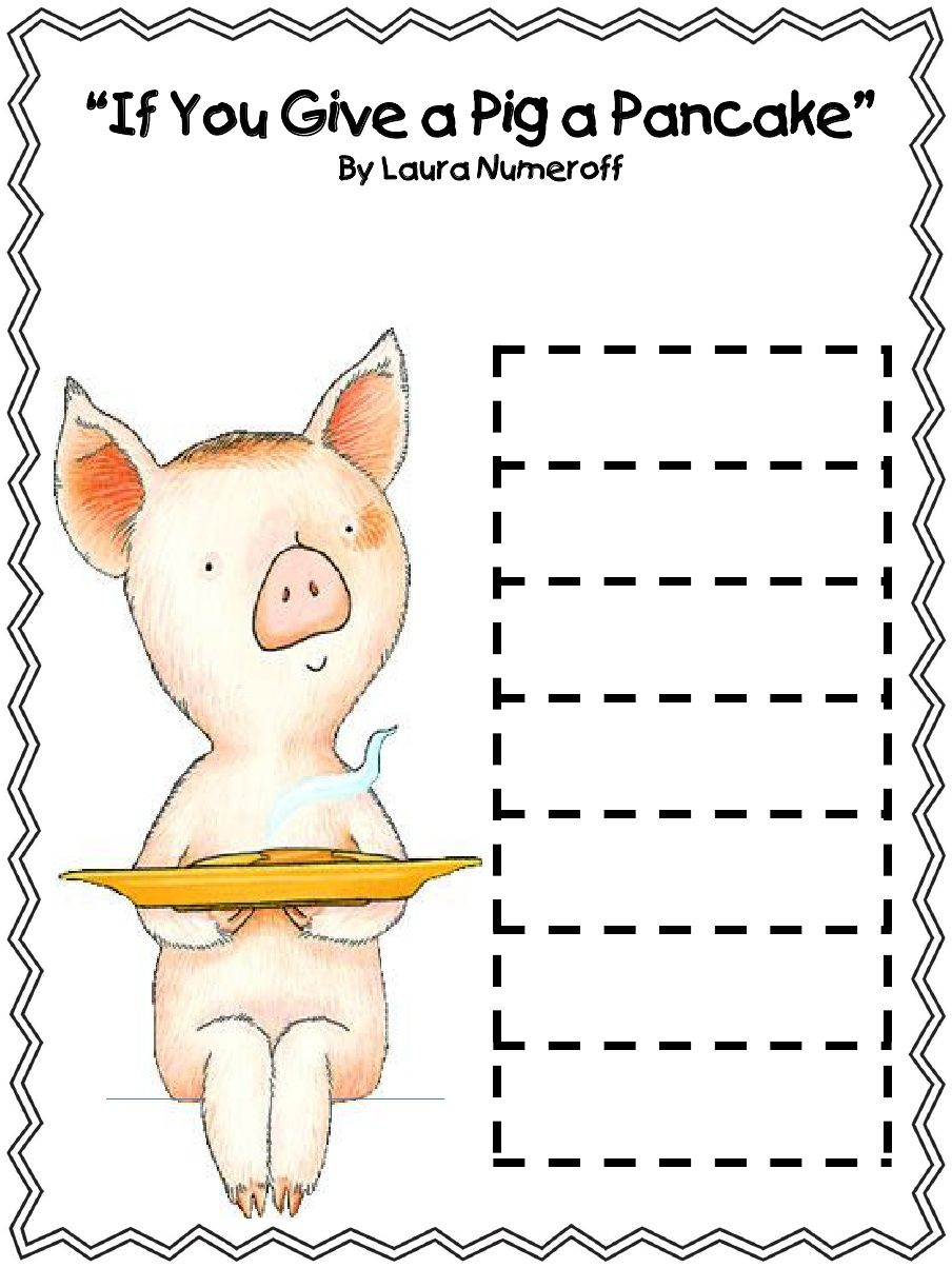 Compound Word Activities Using If You Give A Pig A Pancake