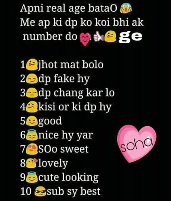 If You Want A Number Then Comment Yes Games To Play Fun Yar