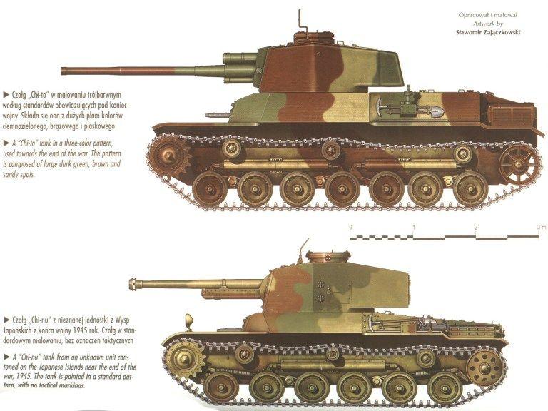 Pin On Japanies Armour W2