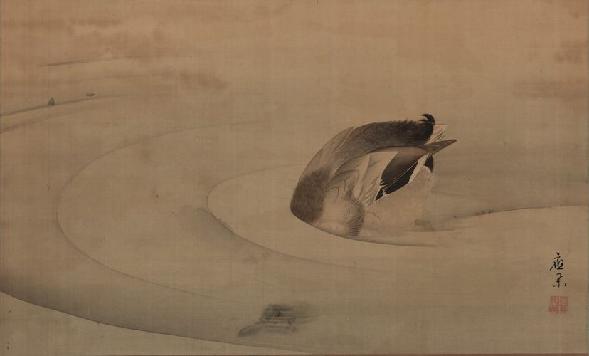A Duck Diving, by Marumaya Okyo