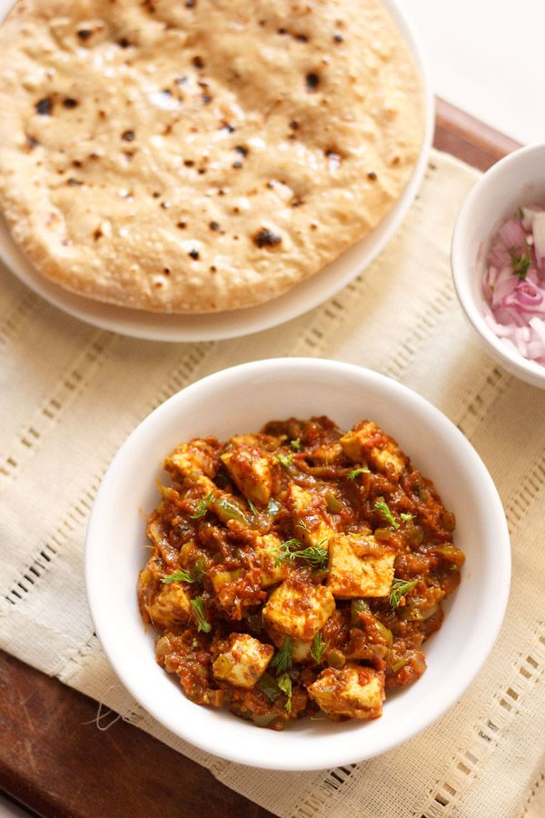 Punjabi matar paneer recipe | mutter paneer | Rezept ...