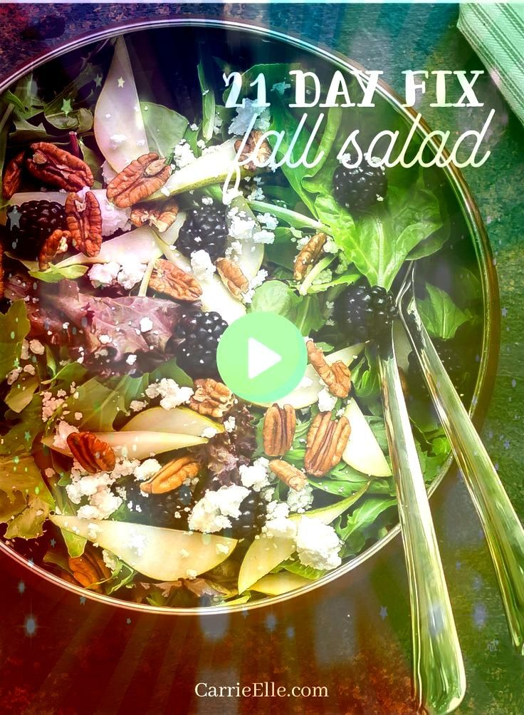 Tage Fix Herbstsalat  Sort  Food 21 Tage Fix Herbstsalat  Sort  Food  This Citrus Lentil Salad with Shredded Brussel Sprouts Apples Strawberries and a zesty Orange Dressi...