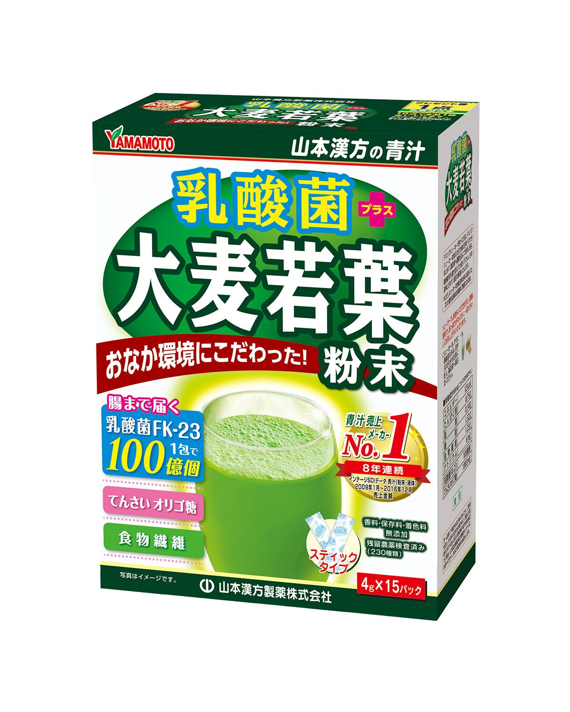Young Barley Grass Probiotics 30 Sachets Barley Grass