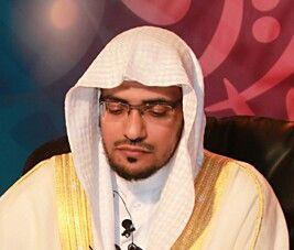 Saleh Al Maghamsi صالح المغامسي Nun Dress Fashion Cool Gifs