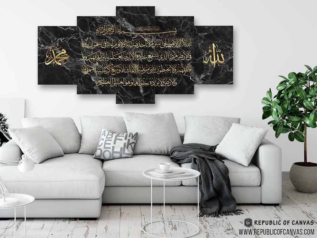 Ayatul Kursi The Throne Verse Black Marble With Gold Wood Design Shahada Ayatul Kursi
