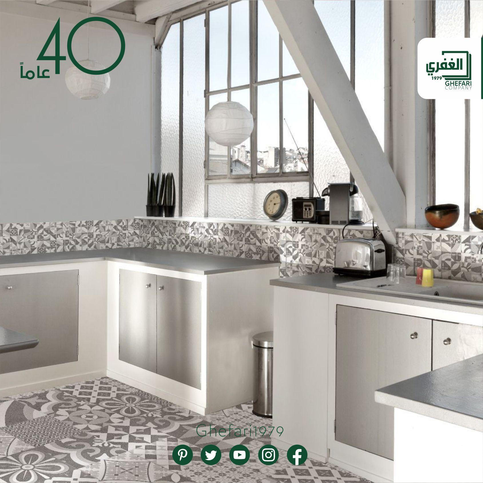 بورسلان أرضي حوائط حمامات مطبخ مقاس 23 5x23 5 اسباني الصنع موديلات 2020 2019 للمزيد زورونا على موقع الشركة Www Ghefa Home Decor Decor Furniture