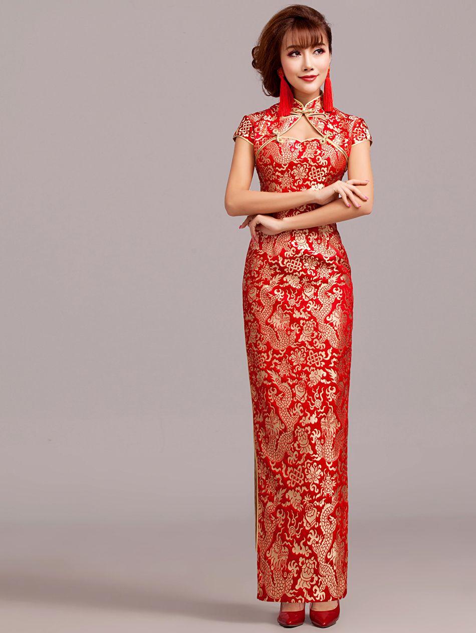 cheongsam chinese mandarin collar high slit