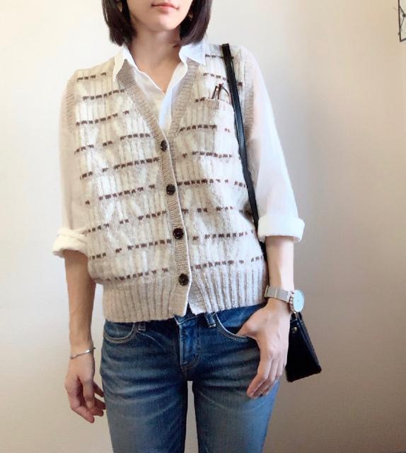 Librarian Vest Pattern By Tomomi Yoshimoto