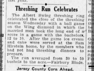 Albert Swing Baseball