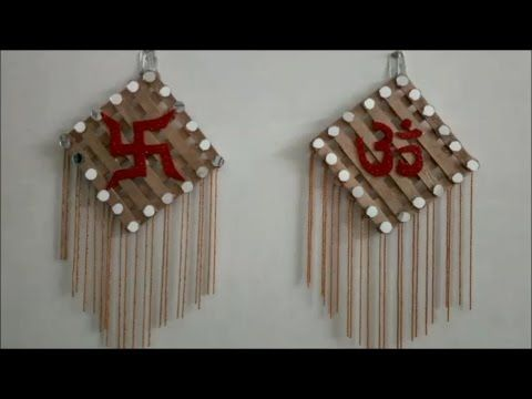 Dekoideen Für Die Wohnung · Holz · How To Make OM And SATYA Wall Hanging !!  DIWALI Special Home Decor!