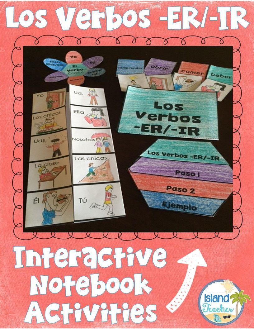 Spanish Interactive Notebook Er Ir Present Tense Verbs Spanish Interactive Notebook Interactive Notebooks Interactive Student Notebooks [ 1056 x 816 Pixel ]