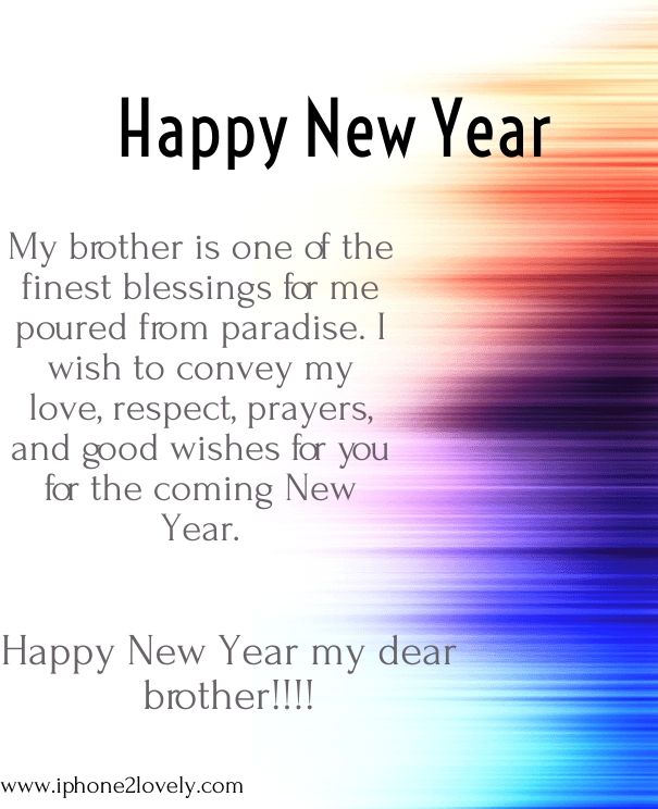 new year message for brother
