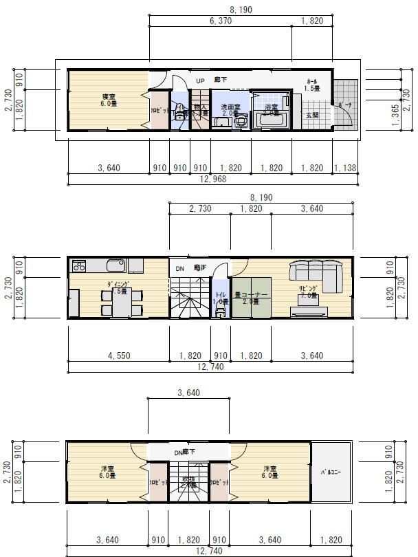 29坪狭小間口に建つ三階建ての間取り 理想の間取り 間取り 三階