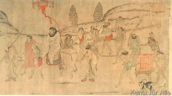 Becher Mit Chinesen In Bunter Transparentemail Malerei By
