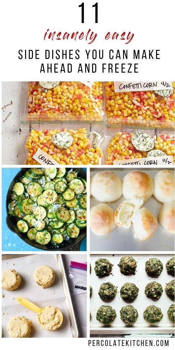 11 Insanely Easy Side Dishes to Make Ahead and Freeze #chickensidedishes