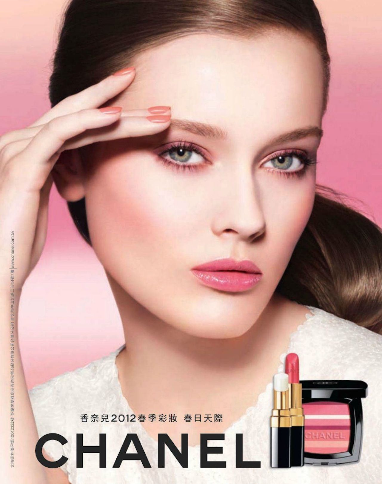 Chanel Beauty Spring Summer 2012 Ad Campaign