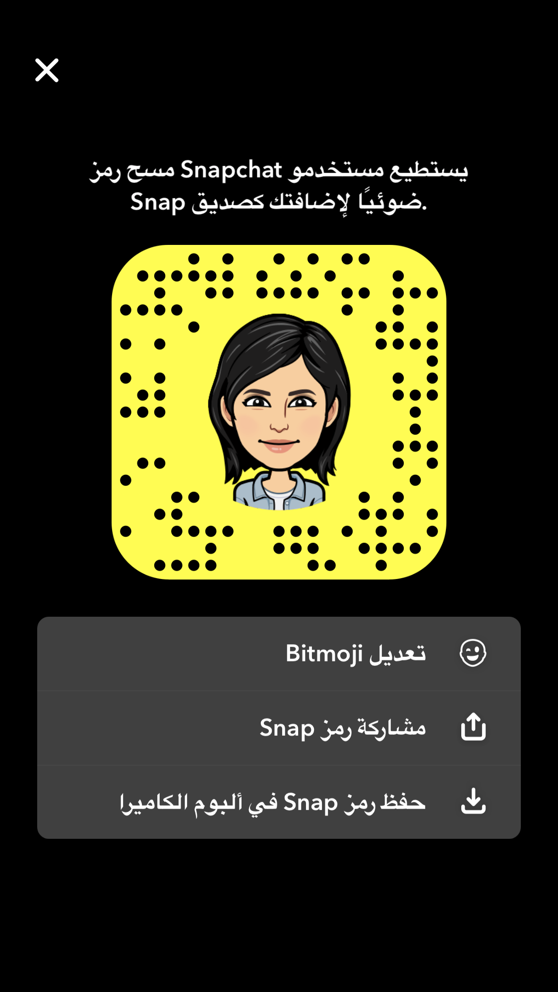 Pin by SBSCO on إعلانات مجانية Snapchat screenshot